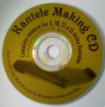 new kantele cd